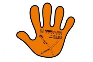 ръка 510х344